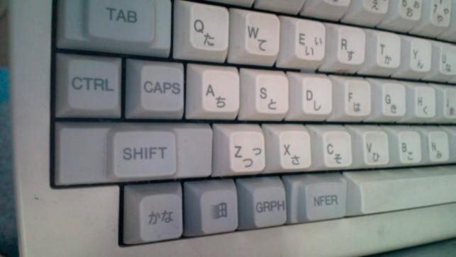 PC-9821キーボード